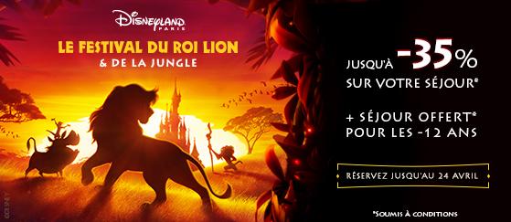 Festival roi lion 2