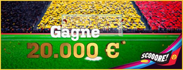 Gagne 20000