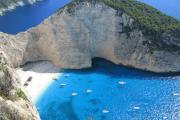 Quel est le nom de cette île grecque ?